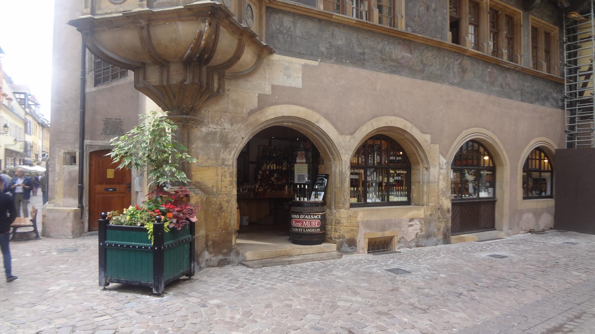 La boutique avec l oriel for Magasin rn st priest rouen