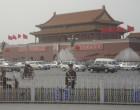 Da San Yuan Club - Beijing