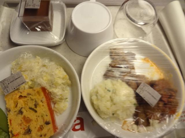 Le repas en Lyria première © GP