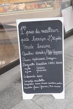 Au Bon Coin Pâtisserie Nancy Le Pâté Lorrain De Marie