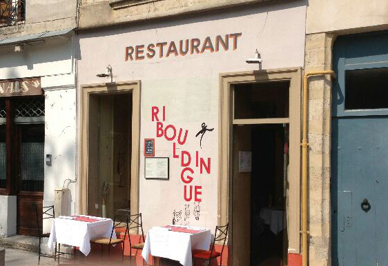 Restaurant Ribouldingue  Paris