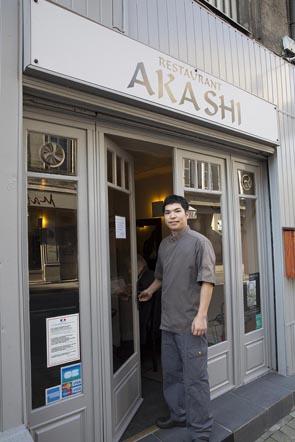 Akashi © Maurice Rougemont