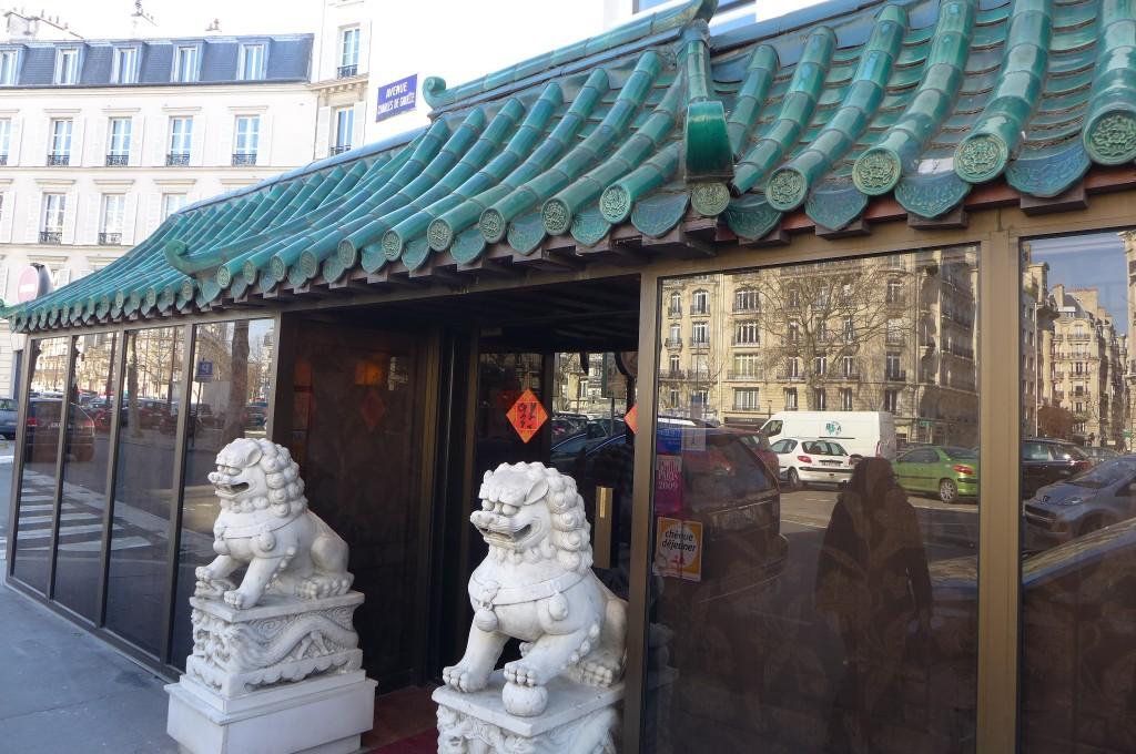 foc ly restaurant chinois neuilly sur seine la chine bien lev e chez foc ly restaurants. Black Bedroom Furniture Sets. Home Design Ideas