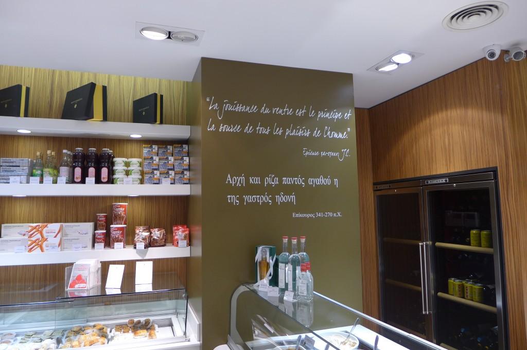 Dans la boutique © GP
