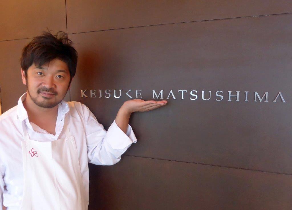 Keisuke Matsushima ©AA