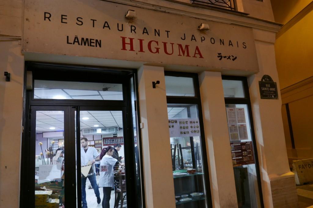 higuma restaurant paris 2e higuma c 39 est pas a le. Black Bedroom Furniture Sets. Home Design Ideas