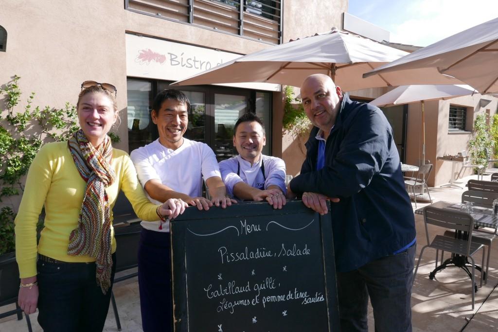 Restaurant Etoile Le Rouret