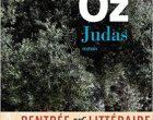 Le Judas d'Amos Oz