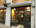 Casserolerie & Coutellerie Champenoises - Reims