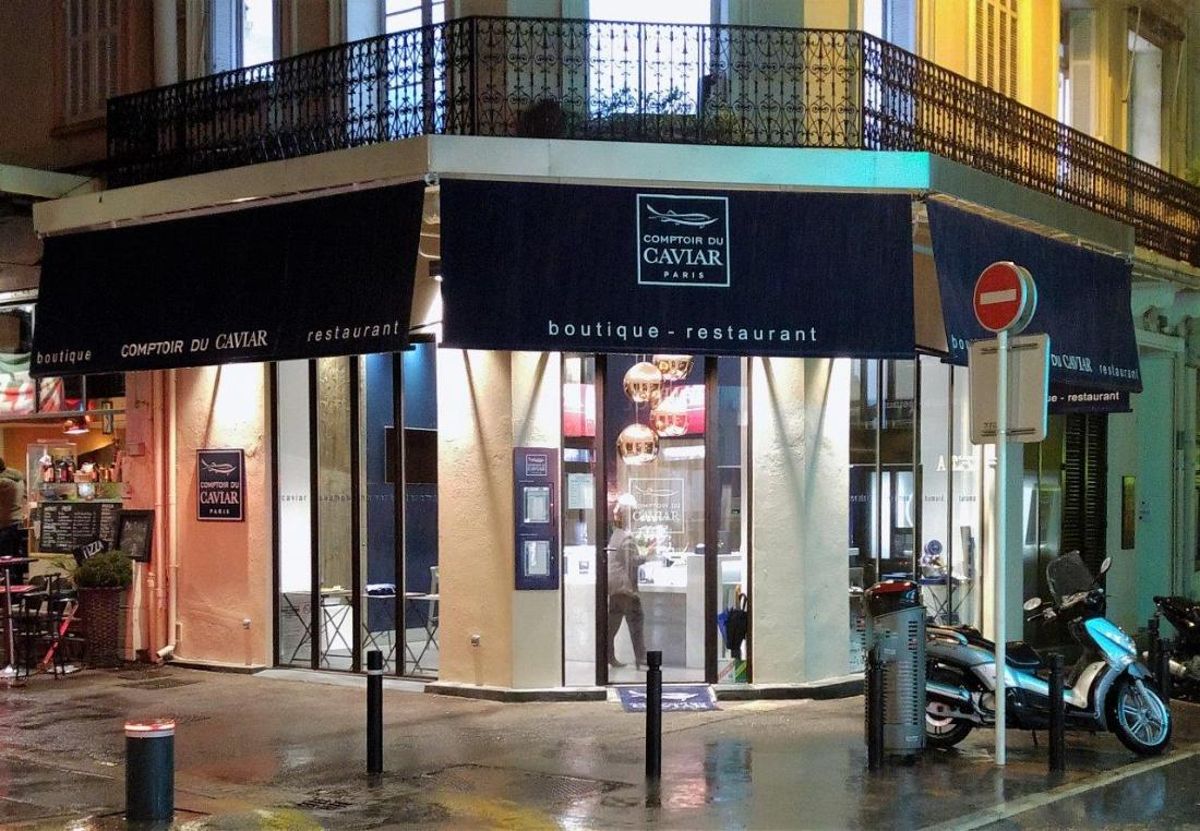 Fa ade for Magasin rn st priest rouen