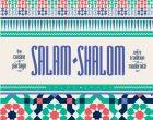 Salam Shalom: une cuisine de partage