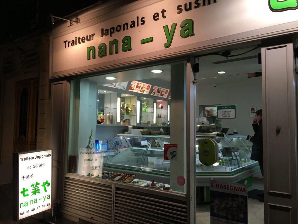 Paris 16e: la modestie de Nana-Ya