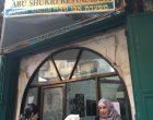 Abu Shukri - Jérusalem