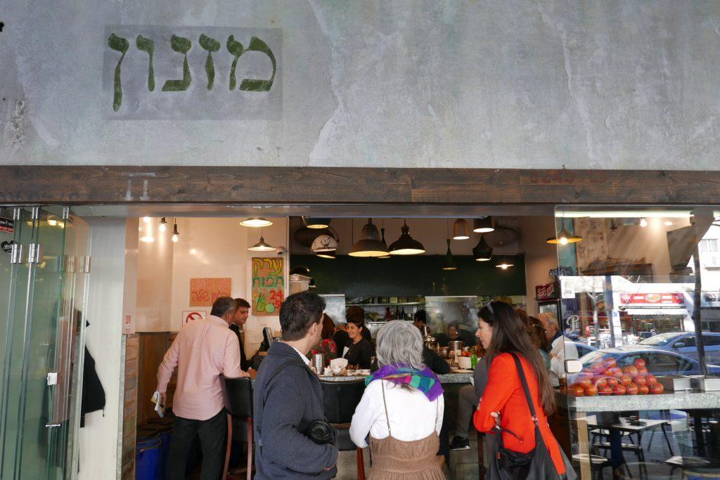 Tel Aviv : retour aux sources chez Miznon
