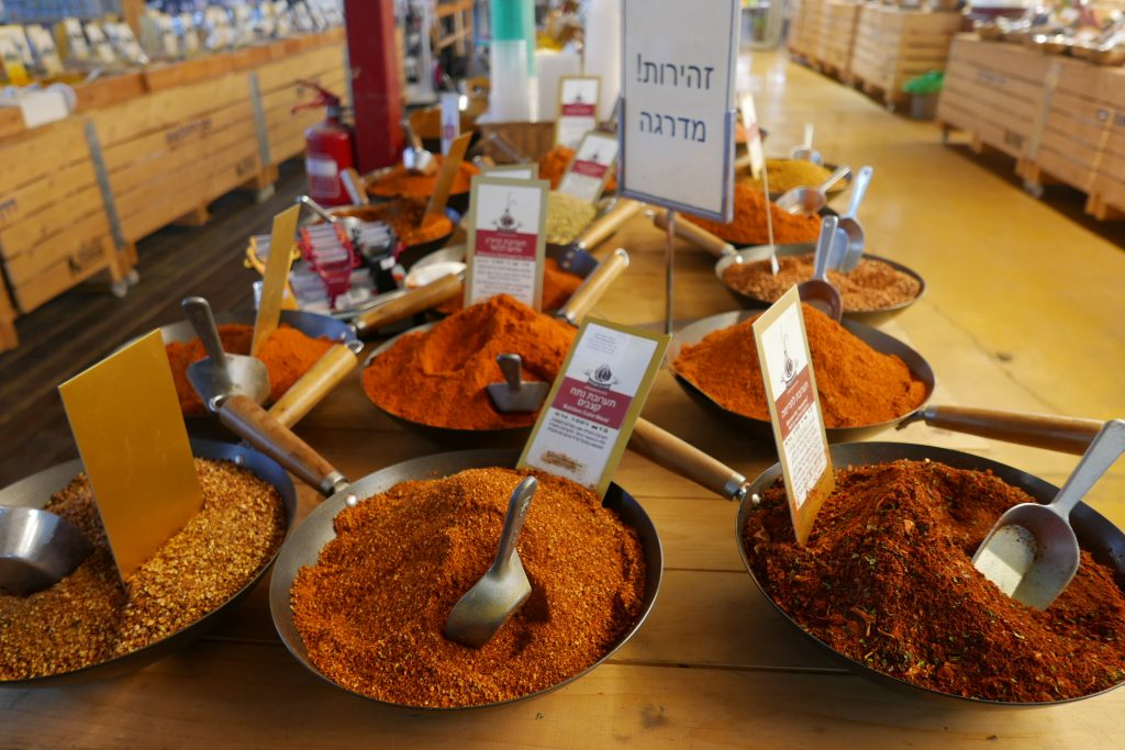 Bet Lehem Hagelilit: les épices selon Avi