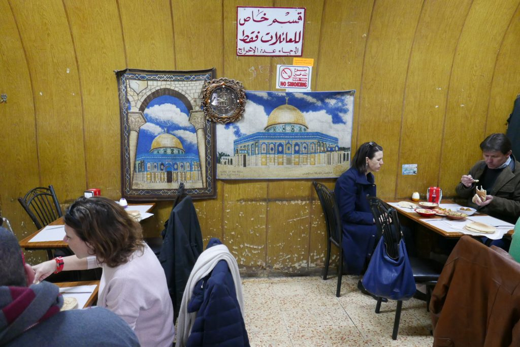 Jérusalem : pause exquise chez Abu Shukri
