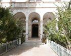 Jérusalem: un strudel dans la vieille ville