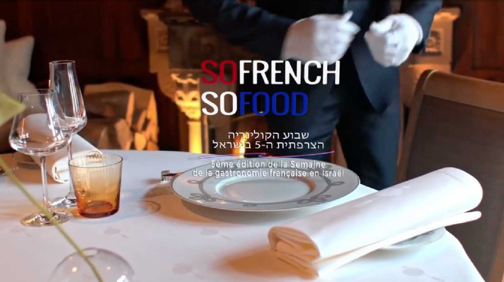 Les chuchotis du lundi : Michelin 2017: dernières rumeurs, l'hypothèse Alléno, Frechon au Drugstore, Rego et son Brésil, Lauth relancé, So French, So Food en Israël, Passédat à la Villa Coste,  Murtoli: le transfert corse, Pertinence arrive