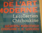 L'affiche de l'expo Chtchoukine © GP