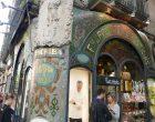 Antiga Casa Escriba - Barcelone