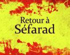 Le devoir d'espagnol de Pierre Assouline