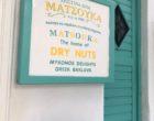 Matsouka - Mykonos