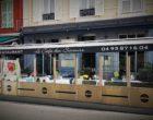 Le Café des Saveurs - Beaulieu-sur-Mer