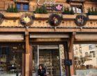 Chalet 4810 - Chamonix